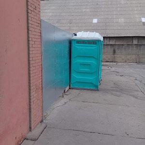 Banheiro químico aluguel SP